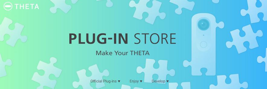 PLUG-IN STORE